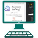 سایت برتر ترجمه کتاب ایران