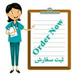 ترجمه پایان نامه فارسی پرستاری به انگلیسی