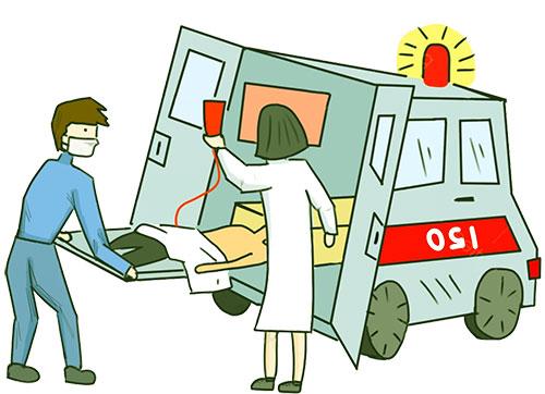 ترجمه کتاب ارشد سلامت و ترافیک