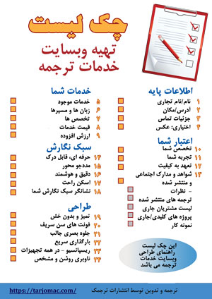 مهارت مترجم آزاد ترجمه کتاب